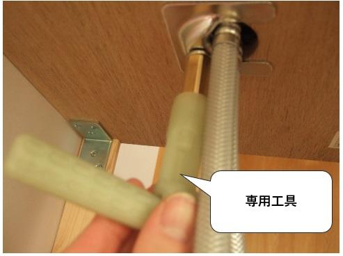 本体固定ナットを専用工具を使って回して外す